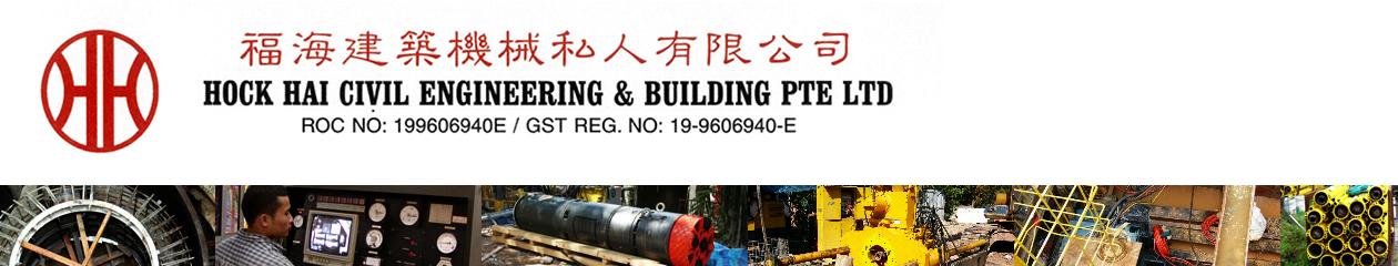 Hock Hai Civil Engineering And Building Pte Ltd